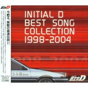 Initial D: Best Song Collection 1998-2004 (Japan)