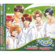 Gakuen Heaven Maxi Single - Sweet Candy (Japan)