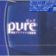 Pure - Korean TV Drama Theme Song Collection (Japan)
