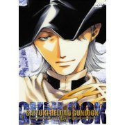 Saiyuki Reload Gunlock Vol.7 (Japan)