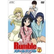 School Rumble Vol.2 (Japan)