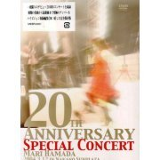 20th Anniversary Special Concert (Japan)