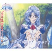 Hanaukyo Maid Tai La Verite Maxi Single: voice of Heart (Japan)