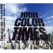 High Color Times (Japan)