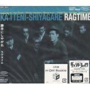 Ragtime (Japan)