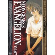 Neon Genesis Evangelion Vol.07 (Japan)
