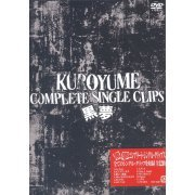Complete Single Clips (Japan)