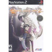 Shin Megami Tensei: Digital Devil Saga 2 (US)