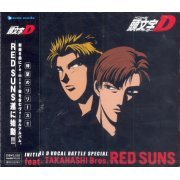 Initial D Vocal Battle Special feat. Takahashi Bros. Red Suns (Japan)