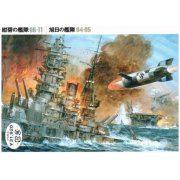 Konpeki No Kantai Complete DVD Box 2 (Japan)
