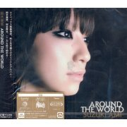 Around The World (Japan)