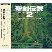 Seiken Densetsu 2 (Secret Of Mana) Original Sound Version (Japan)