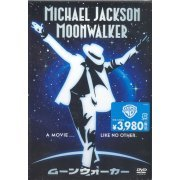 Moonwalker (Japan)