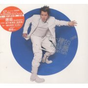 Different Songs Of Alan Tam [Part 2] (Hong Kong)
