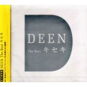 Deen The Best- Kiseki (Japan)