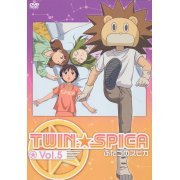 Twin Spica Vol.5 (Japan)
