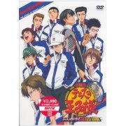 Theatrical Feature Prince of Tennis Futari no Samurai The First Game (Japan)