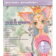 Tales of Rebirth Vol.2 (Japan)