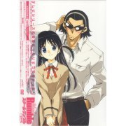 School Rumble OVA (Japan)