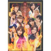 Morning Musume DVD In Hong Kong (Japan)