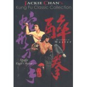 Jackie Chan's Kung Fu Classic Collection [2-Disc Edition] (Hong Kong)