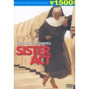 Sister Act [Limited Pressing] (Japan)