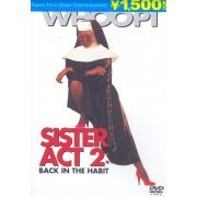 Sister Act 2: Back In The Habit [Limited Pressing] (Japan)