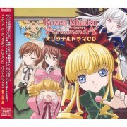 Rozen Maiden Traumend - Original Drama CD (Japan)