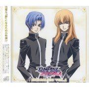 Animation Princess Princess Drama CD Vol.1 (Japan)