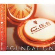 Foundation (Japan)