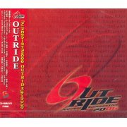 Animelo Summer Live 2006 -OUTRIDE- Theme Song - OUTRIDE [CD+DVD] (Japan)