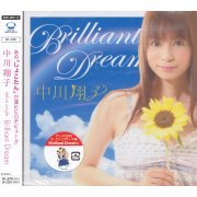 Brilliant Dream [CD+DVD] (Japan)