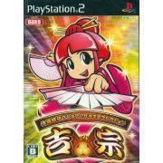 Daito Giken Premium Pachi-Slot Collection: Yoshimune (Japan)