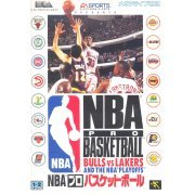 NBA Pro Basketball: Bulls vs Lakers (Japan)