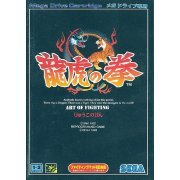 Art of Fighting (Japan)