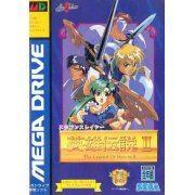 Dragon Slayer: Legend of Heroes II (Japan)
