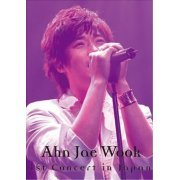 Ahn Jae-Wook First Concert In Japan (Japan)
