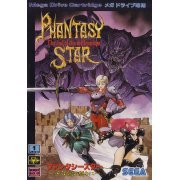 Phantasy Star IV: The End of the Millennium (Japan)