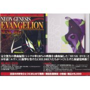Neon Genesis Evangelion Music & Remix DVD Twin Pack [Limited Edition] (Japan)