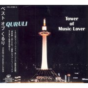 Best of Quruli / Tower of Music Lover (Japan)