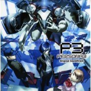 Persona 3 Original Soundtrack (Japan)