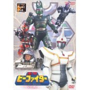 Beetle Fighter Vol.4 (Japan)