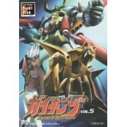 Gaiking Vol.5 (Japan)