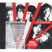 Very best II (Japan)