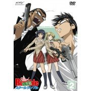 School Rumble Nigakki Vol.2 (Japan)