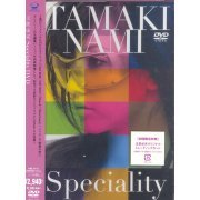 Speciality DVD (Japan)