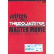 The Idolmaster Master Movie (Japan)