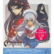Ar Tonelico Vol.3 Side. Shurelia (Japan)