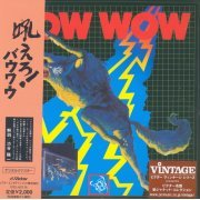 Hoero! Bow Wow (Japan)