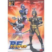 Beetle Fighter Kabuto Vol.1 (Japan)